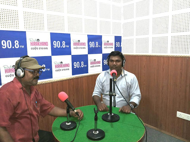 Hirakhand Radio Station