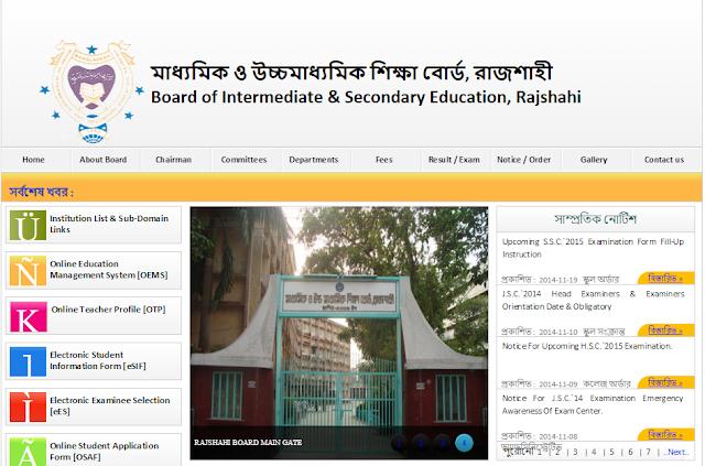 Rajshahi Board SSC Result 2016