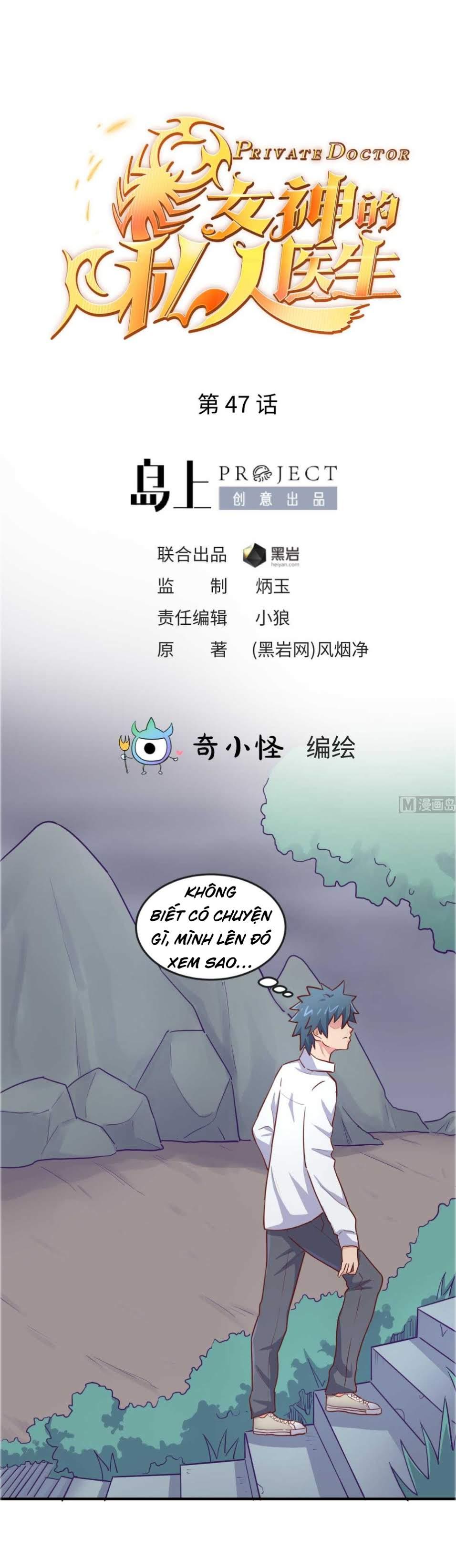 Bác Sĩ Riêng Của Nữ Thần Chapter 47 - truyenmh.com