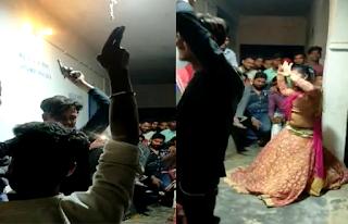 अय्याशी का अड्डा बना सरकारी स्कूल, बार बालाओं का चल रहा डांस, पिस्टल लेकर नाचते दिखे 'गुंडे'