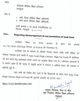 JUNK FOOD SHOP REMOVE, https://www.hrmsharyana.com/