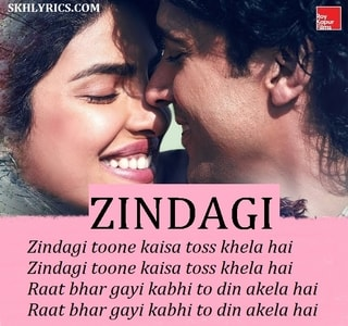 ZINDAGI lYRICS - The Sky Is Pink | Arijit Singh