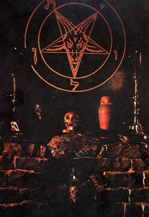 Оккультно сатанинских верований док фильм