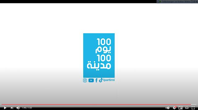 خلاصات 100يوم 100مدينة : الخميسات 20.05.2021