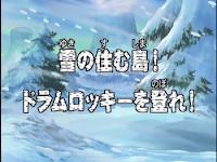 One Piece Episode 83