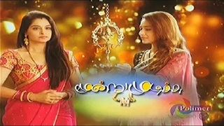 Moondru Mudichu - 08-09-2016 - Polimer TV Serial