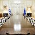 Γιατί η απόρριψη των «Πρεσπών» θα κάνει την Ελλάδα Middle Power