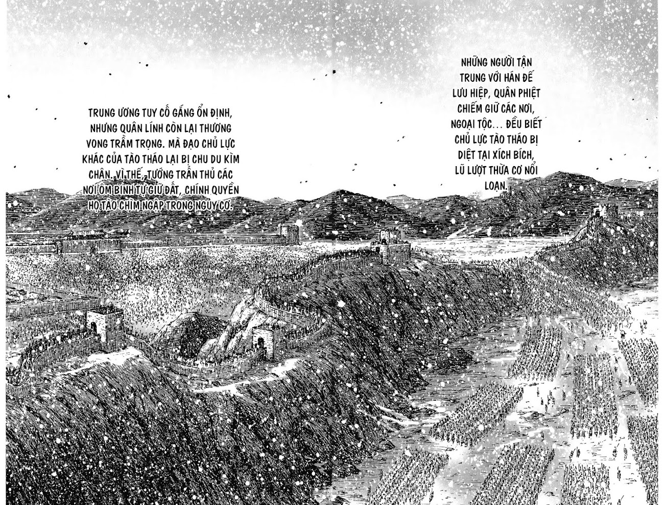Hỏa phụng liêu nguyên Chương 446: Hủ mộc tàng trùng [Remake] trang 8