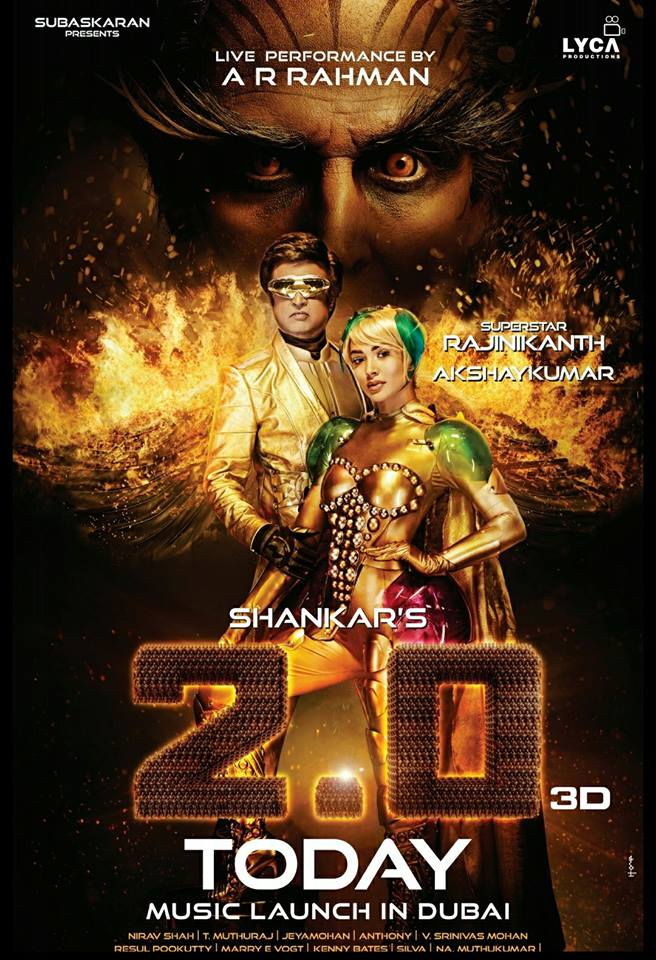 2.0 Official Poster 1