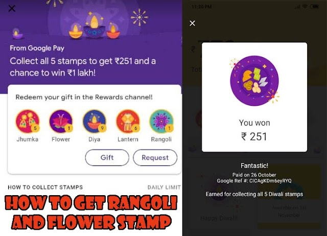 How to Get Rangoli & Flower Stamp on Google Pay Diwali Offer of 251 Rs.