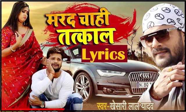 www.Bhojpurisongslyrics.com