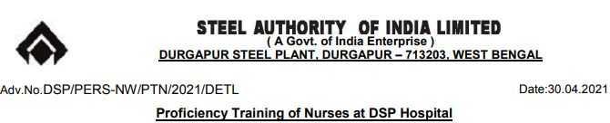 দূর্গাপুর স্টিল প্লান্ট নিয়োগ। West Bengal Durgapur Steel plant recruitment 2021