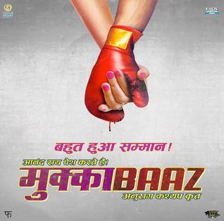 full cast and crew of Bollywood movie Mukkabaaz 2018 wiki, Jimmy Shergill, Mukkabaaz story, release date, Zoya Hussain Actress name poster, trailer, Video, News, Photos, Wallapper