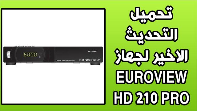 تحميل التحديث الاخير لجهاز MISE À JOUR EUROVIEW HD 210 PRO