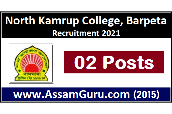 north-kamrup-college-barpeta-Job-2021
