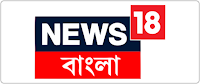 Watch News18 Bangla News Channel Live TV Online | ENewspaperForU.Com