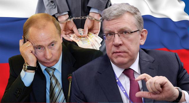 За 20 лет правления В. Путин не смог победить коррупцию – точка зрения председателя Счетной Палаты А. Кудрина