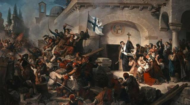 Οφείλουμε ένα συγγνώμη στους ήρωες του 1821
