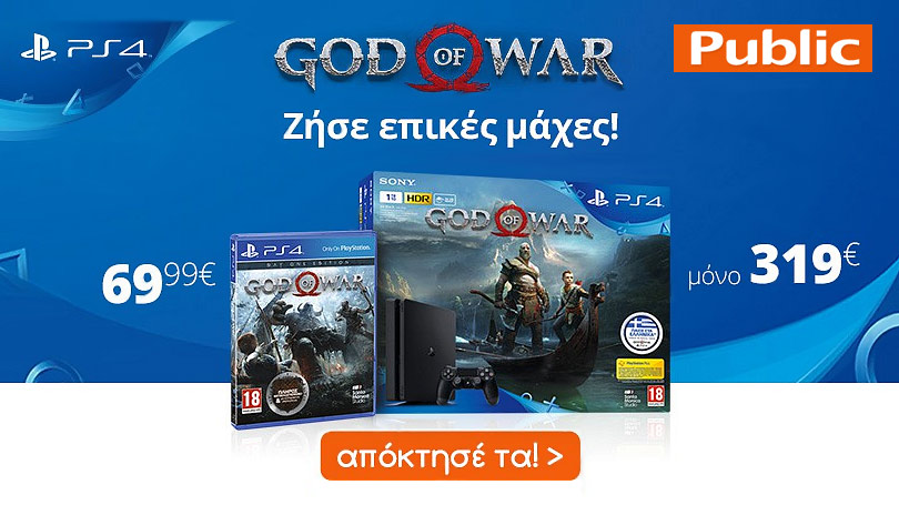 God of War Day One Edition - PS4 Pro 1TB Limited