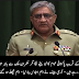 Pak Army Core Commanders Meeting Seeing Blood Shed In Pakistan Near Eid, Latest News Pakistan