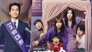Drama Korea The Great Show Subtitle Indonesia