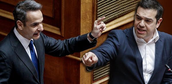 ΚΚΕ για την αντιπαράθεση Μητσοτάκη – Τσίπρα