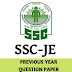 SSC Junior Engineer | Civil, Mechanical and Electrical Previous Papers