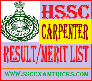 HSSC Carpenter Result