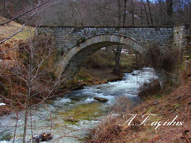 Το γεφύρι της Δροσοπηγής(1860) Φλώρινα