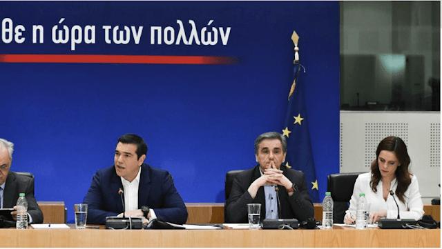 Ελληνικά ομόλογα: Κατά 7% αυξήθηκε το 10ετές μετά τις εξαγγελίες Τσίπρα - «Πάγωσαν» τα σχέδια για νέο 7ετές