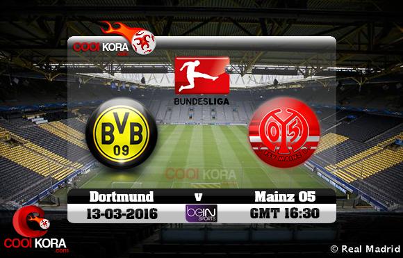 مشاهدة مباراة بروسيا دورتموند وماينز اليوم 13-3-2016 في الدوري الألماني