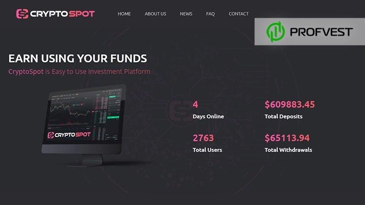 CryptoSpot обзор и отзывы HYIP-проекта