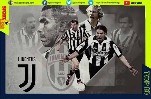 لاعبين,يوفنتوس,افضل خمس لاعبين في تاريخ كرة القدم,افضل 10 لاعبين في التاريخ,أفضل 10 لاعبين في العالم,افضل لاعبين العالم,افضل لاعب في العالم,أفضل 10 لاعبين في تاريخ كرة القدم,أفضل اللاعبين في تاريخ ريال مدريد,أعظم 10 لاعبين في تاريخ كرة القدم,افضل لاعب في التاريخ,بيليه افضل لاعب في التاريخ,افضل اللاعبين في العالم,افضل اللاعبين في 2020,أفضل 10 لاعبي وسط هجومي في تاريخ كرة القدم,أعظم 10 لاعبين في التاريخ,ميسي افضل لاعب في التاريخ