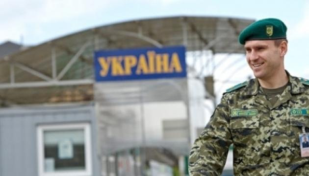 Прикордонники за добу не пропустили в Україну сотню росіян