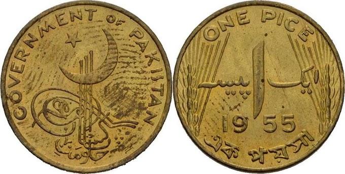 Pakistan - Coin 1 Pice - 1955 Bengali Language Written