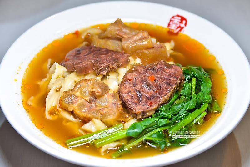 xun-beef-noodles-24.jpg