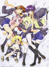 جميع حلقات الأنمي Girls Bravo مترجم