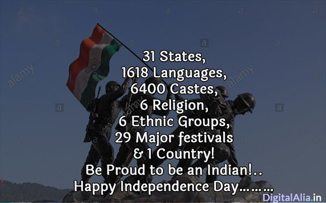 15 august patriotic sms in english