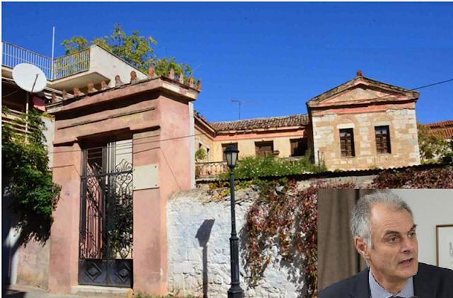 Αναφορά Γ.Γκιόλα στην υπουργό πολιτισμού : «Να διασωθούν τα τέσσερα διατηρητέα κτίρια του Άργους