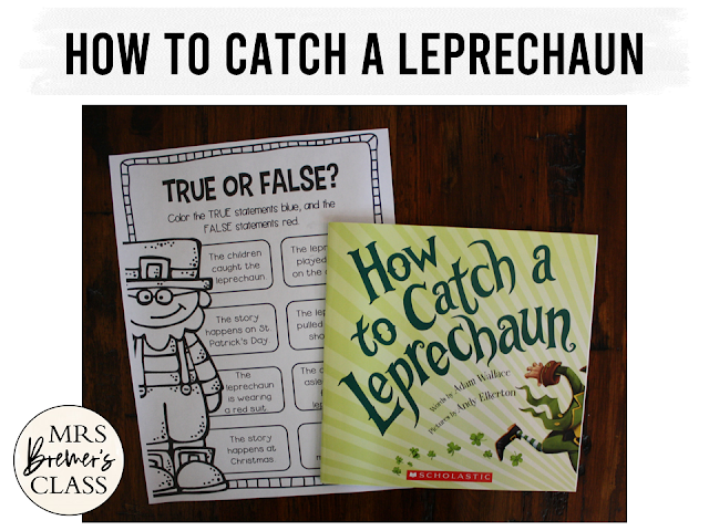 How to Catch a Leprechaun book study activities unit with Common Core literacy companion activities and a craftivity for Kindergarten and First Grade