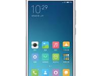 Xiaomi Redmi Note 4 Firmware Download