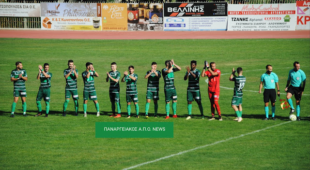 Ανακοίνωση των παικτών του Παναργειακού