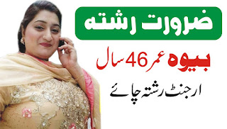 Marriage Proposal for  widowed female she is 46years old single from multan