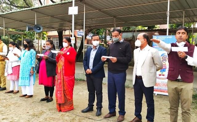 Oath Taking Ceremony under SVEEP organised at Bongaigaon Gandhi Maidan