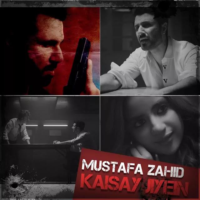 Kaisay Jiyein - ( Mp3 Song Download ) | Mustafa Zahid ( Full Lyrics )