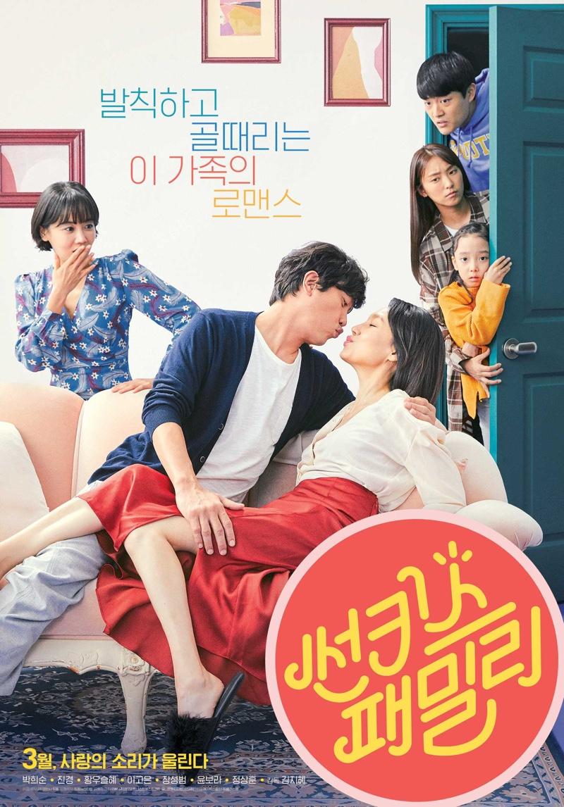 Sinopsis Sunkist Family / Sseonkiseu Paemirri (2019) - Film Korea