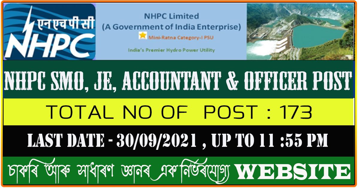 NHPC Recruitment 2021 - Total 173 Vacancy