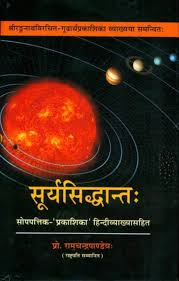 indian saints already knew about space even before space was discovered in the world