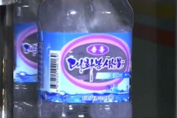 Taehwabong Spring Water