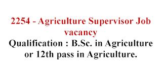 2254 - Agriculture Supervisor Job vacancy